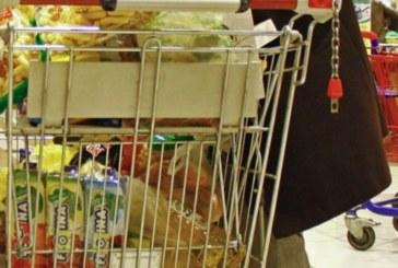Не купувайте стоката от магазина, ако е посочено, че…