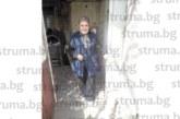 85-г. баба от Покровник: През 1953 г. с камъни от Скаптопара направихме дига на Струма, мъжете търсеха злато по пророчество на Ванга
