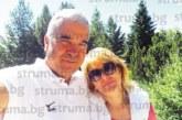 Плувен треньор №1 на България Н. Вакареев празнува 2 в 1 с най-близките хора в Сандански – рожден ден и годишнина от сватбата