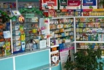 Девет лекарства вече няма да се продават у нас
