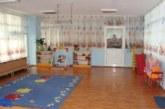 Нова мода! Родители на малчугани в детските градини в Дупница броят по 300-400 лв. за абитуриентски бал в столичен мол