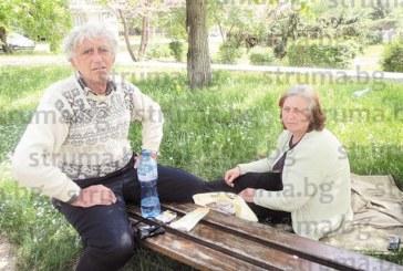 НАГЛОСТ! Фермер от благоевградското село Габрово предложи 1500 лв. заплата, храна и подслон на бездомните кюстендилци Илийчо и Гергана, те отказаха работата, но му поискаха 1000 лв. да изкарат празниците