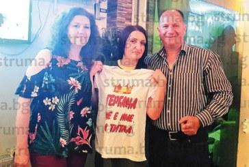 Капепейката Гергана Костова празнува в Македония, приятелите я изненадаха със страхотен подарък