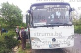 """Опасен транспорт! Автобус на """"Даци-Р"""" с 36 екскурзианти 2 пъти аварира на пътя, собственикът на фирмата не реагира"""