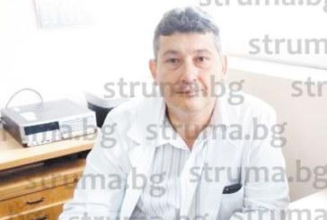 """Шефът на Клиниката по лицево-челюстна хирургия в """"Пирогов"""" д-р К. Димов ще работи и в МБАЛ – Благоевград"""