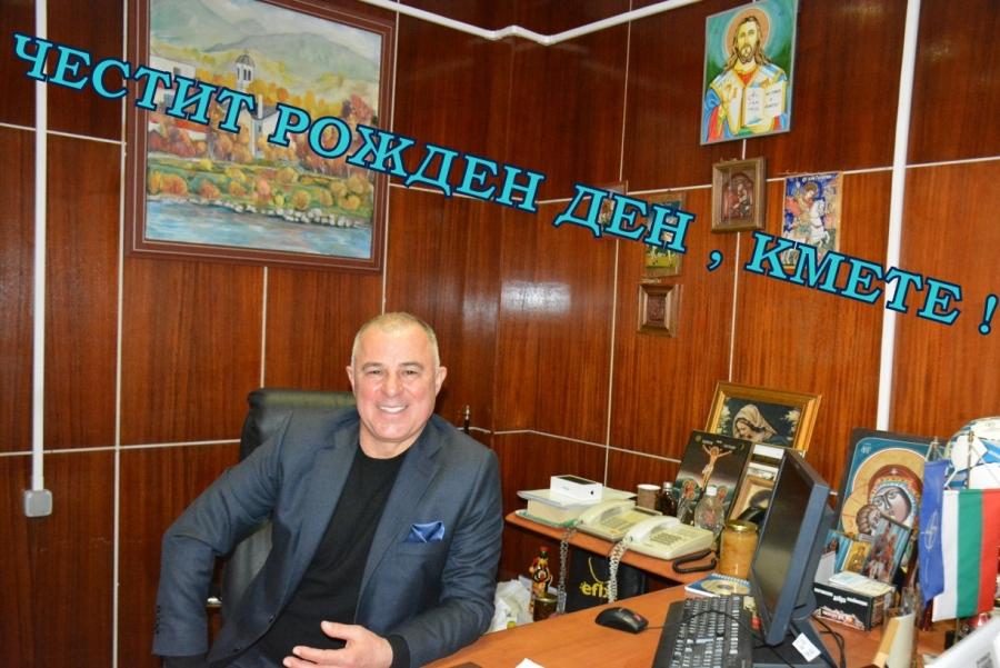 Кметът на Симитли Ап. Апостолов празнува рожден ден