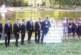 2 г. след пищната сватба в шикозна шатра на Бачиново Л. Зайков и съпругата му влизат в бизнеса със собствено предприятие за птиче месо
