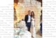 """След корава битка на терена в Коларово футболистите на """"Вихрен"""" и """"Беласица"""" К. Николов и З. Динев и облякоха абитуриентските костюми"""