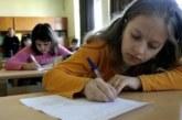Днес! Външното оценяване за четвъртокласниците започва с изпит по български език