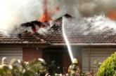 Огнен ад в Санданско! Къща лумна в пламъци