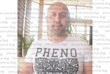 Куриоз! Цялата държава издирва за измами бивш благоевградски полицай, той спокойно говори по телефона с адвокатката си, започна да изпраща и пари на излъганите