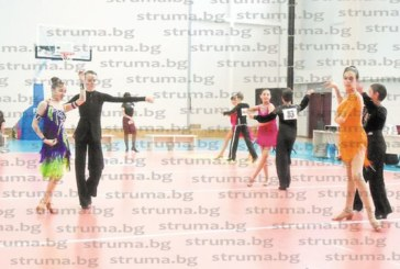 Над 160 деца танцуваха валс, танго, самба, ча-ча, румба, джайв и куикстеп  на турнир в Дупница