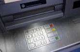 Променят банковите такси от август