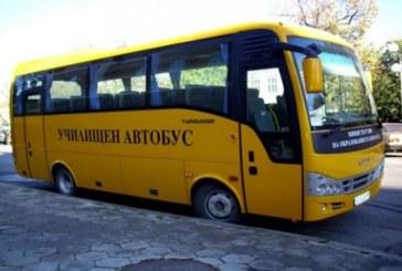 5-годишно дете пострада при катастрофа с ученически автобус