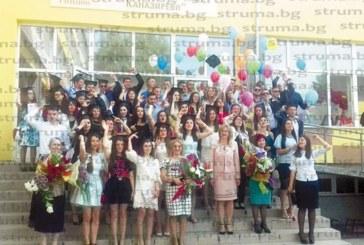 """СУ """"Братя Петър и Иван Каназиреви"""" в Разлог изпрати Юбилеен випуск 100"""