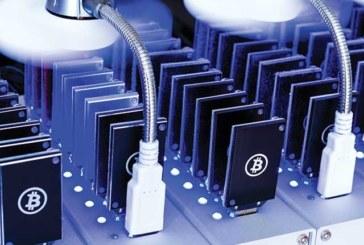 Откраднаха 42 машини за криптовалута от офис в Гоце Делчев