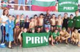 """Плувците от """"Пирин"""" с  тридневен фестивал в Гърция по европейски проект"""