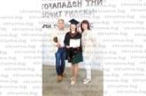 """Бившият президент на """"Пирин"""" Ил. Реджев долетя от Лондон за дипломирането на ЮЗУ абсолвентката Саси Стойчева"""