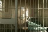 Санданчани влизат за 2 г. в затвора за кражба на 120 лв.
