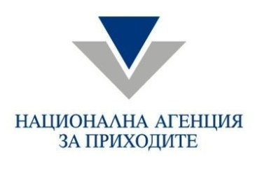 """Общинският съветник от """"Глас народен"""" в Петрич Ал. Костов с оценка 6 стана служител на НАП"""