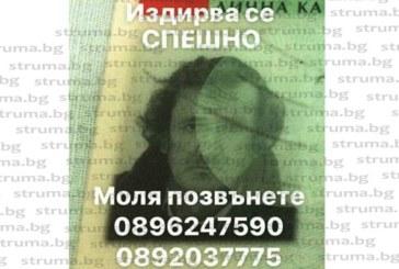 Мистериозен случай! Пациент с пневмония изчезна от болница в Дупница