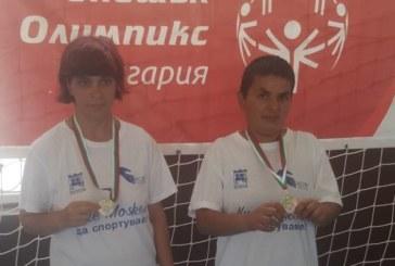 Катя Сейменска и Марияна Радева със златни медали от проведените 13 Национални игри по боче