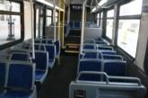 Временно ще бъде променен маршрутът на автобусна линия №2 заради ремонтни дейности на ВиК