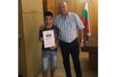Ученици от Кюстендил с грамоти за предотвратяване на престъпление