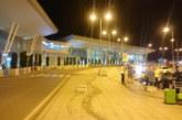 Голяма драма на летище София
