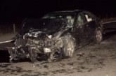 Жестока катастрофа в село Железница! Има много ранени