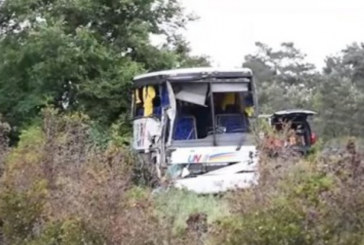 Страшна катастрофа с автобус, има ранени