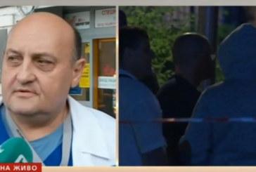 """Лоши новини от """"Пирогов"""" за състоянието на простреляния сутеньор Марио"""