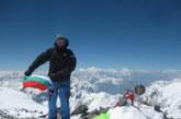 Още един българин се отправя към Шиша Пангма