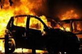 """Огнен ад на столичния бул. """"България"""""""