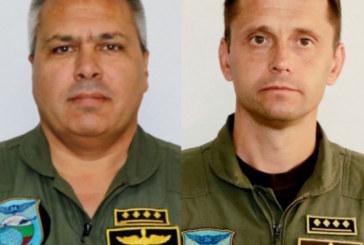 Погребват един до друг загиналите пилоти от 24-а Авиобаза Крумово