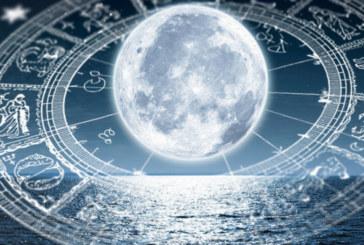 Ето какви неподозирани тайни крие зодиакалният ти знак според Лунния хороскоп