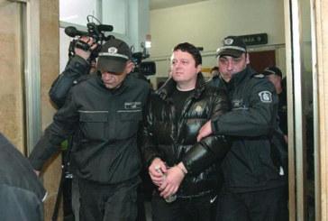 Арестуваха сина на Йоско Костинбродския