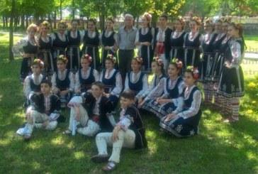 Танцьори от Кюстендил с приз от международен етнофестивал