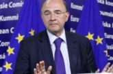 Край на спасителната програма за Гърция! Наливат последни 15 млрд.евро
