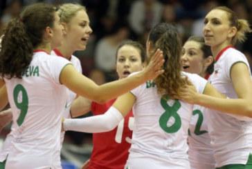 Волейболистиките ни в Топ 4 на Златната европейска лига