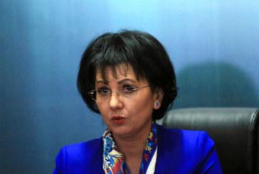 Румяна Арнаудова: Има занижен контрол при отчитането на 40 млн. лв. субсидии на ски федерацията