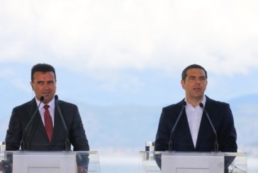 ОФИЦИАЛНО! Скопие и Атина подписаха договора за името Северна Македония