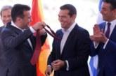 Зоран Заев подари вратовръзката си на Алексис Ципрас