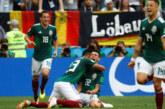 Мексико шокира Германия