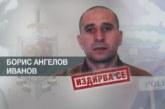 Рецидивистът Борис Иванов не бяга за първи път от затвора