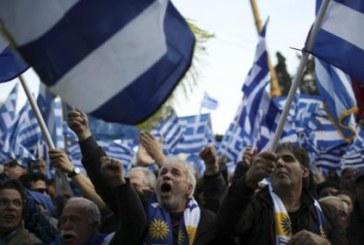 Гърция отново на протест срещу името на Македония