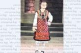 """Момиче от Банско сред 20-те избрани за тазгодишния """"Детски Пирин фолк – Сандански"""""""