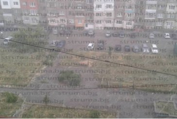 "Порой заля Перник! Огромни тапи в района на ""Ладовица"""