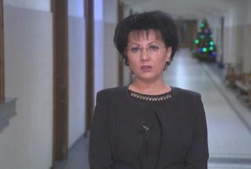 Румяна Арнаудова със скандални разкрития! Шефове на болници и лекари в опасна схема