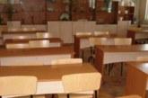 Започна приемът на заявления за класиране след 7. клас
